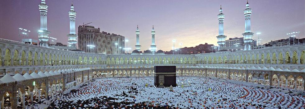 Umrah Banner: Welcome To Islahi Hajj & Umra Services